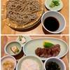 五萬石 - 料理写真:薩摩黒毛和牛セット 2050円