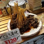 のざきの焼魚 -