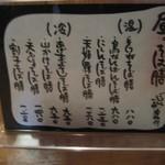 114264 - みな川(昼メニュー)