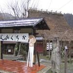 114920 - 花竹庵