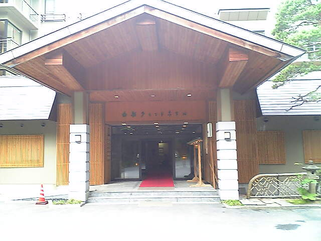 白船グランドホテル name=