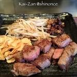 海山 - ランチ スペシャルコースのお肉
