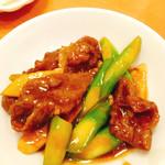 中国料理 牡丹飯店 -