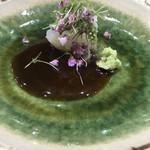 鮨旬美西川 - スズキの刺身 昆布醤油