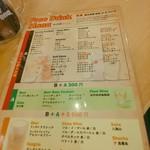 和牛炙り寿司 厳選10種類食べ放題 肉バル ミート吉田 -