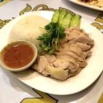 サバイサバイ タイ屋台 - 蒸し鶏ごはん(カオマンガイ)680円