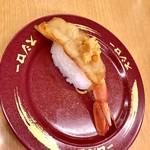 スシロー - 赤海老と雲丹の紹興酒漬けにぎり150円