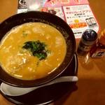 ガスト - ピリ辛肉味噌担担麺