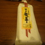 11401371 - 丁稚芋 650円