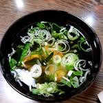 勝栄鮨 - ホタテ稚貝のお吸い物