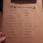 糖質制限レストラン ニコキッチン - その他写真: