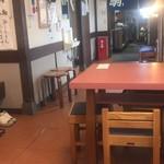 春駒食堂 -