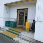 ハピネスバナナ - 店舗入口です