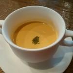 Shirakabekurabu - ニンジンの冷製スープ