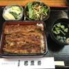 若荒井 - 料理写真:うな重:3,672円