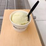 HiO ICE CREAM Atelier 自由が丘 - 料理写真: