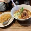 百々福 - 料理写真:汁なし坦々麺 お昼のセット炒飯(小)