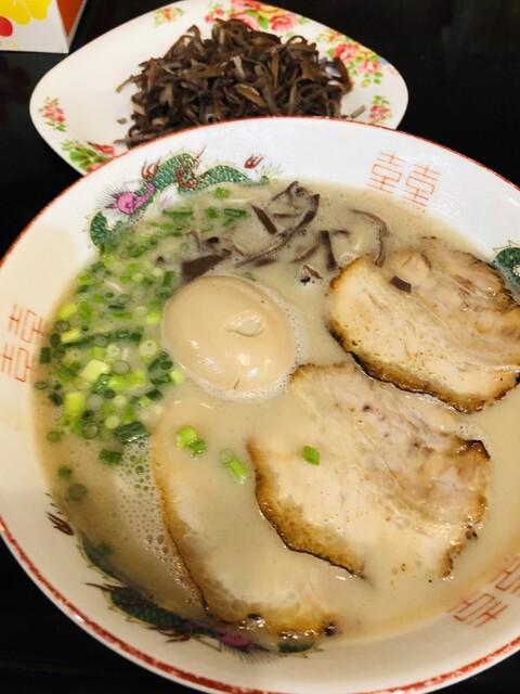 石田一龍 本店>
