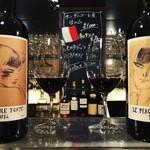 ワインバー リミテ - 有名ワインだって、勿論グラスで。
