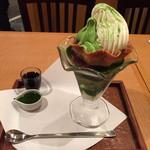 茶々屋南山園 - 料理写真:濃い抹茶贅沢パフェ 1200円税抜
