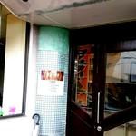 寿司Cafe 鈴和 -