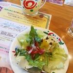 さわやか  - パイナップルカルピス108円、フレッシュサラダ