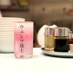 京都 夷川餃子 なかじま - 酎ハイバイス・450円 余計なお世話だがタレント名の権利関係は大丈夫なのだろうか