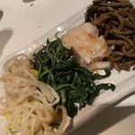 YAZAWA - ナムル