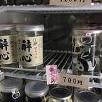 千酉足 - カップ酒たち