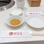 湖南亭 -