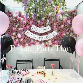PartyPlan♡風船やデコレーションの付いたフルコース