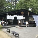 奥社の茶屋 - 店構え