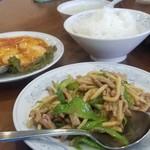 万里の長城 - 料理写真: