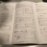 博多蕎麦酒場 蕎麦屋にぷらっと -