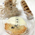 ひなた焼菓子店 -