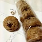 ひなた焼菓子店 - 胚芽&黒糖ボール