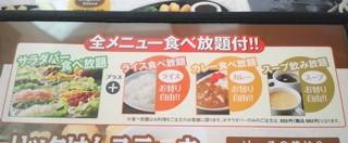 ステーキハンバーグ&サラダバーけん - 豪華食べ放題