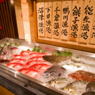 北は函館、南は高知・土佐清水から届く新鮮な魚介類を豪快に調理