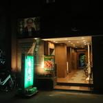 味餃子専門店 味奉行 - このビルの3階