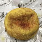 ペック - バターチキンのカレーパン