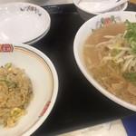 餃子の王将 - ラーメン ジャストサイズチャーハン