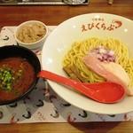 えびくらぶ - えびつけ麺大盛&ミニ玄米ライス