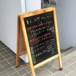 村上カレー店・プルプル
