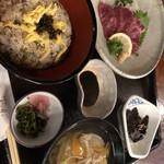 日本料理 さか本 -