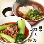 麺や ゆた花 - その他写真: