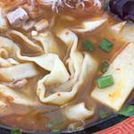 拉麺一匠 DEAD OR ALIVE - 平打ち麺(激辛グルメ祭り2019)