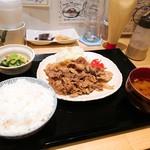 おひさまげんき食堂 - しょうが焼き定食