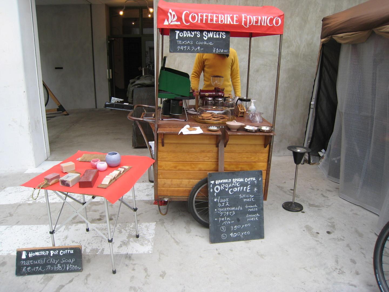 コーヒーバイク エデニコ