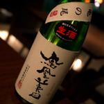 龢 - 日本酒 鳳凰美田 緑判