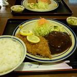 レストラン かつみ - ハンバーグ+チキンかつ定食